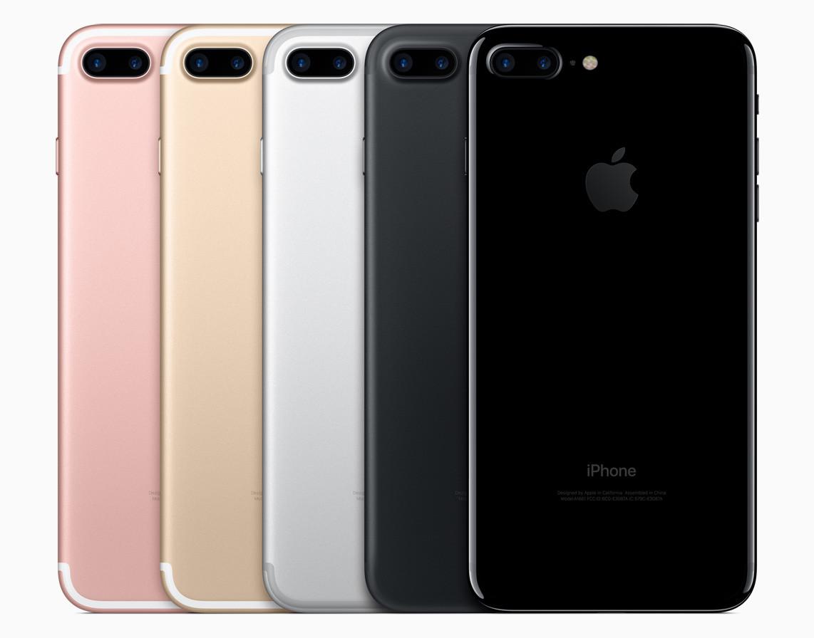 iPhone 7: Apple Lanza su nuevo teléfono